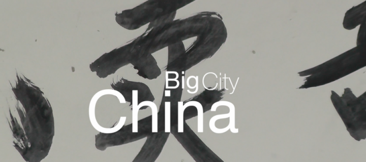 Big City China  –  Das Land der Gegensätze.  Movie